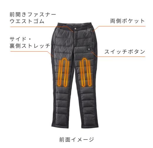 スピードヒート温熱パンツ 表面